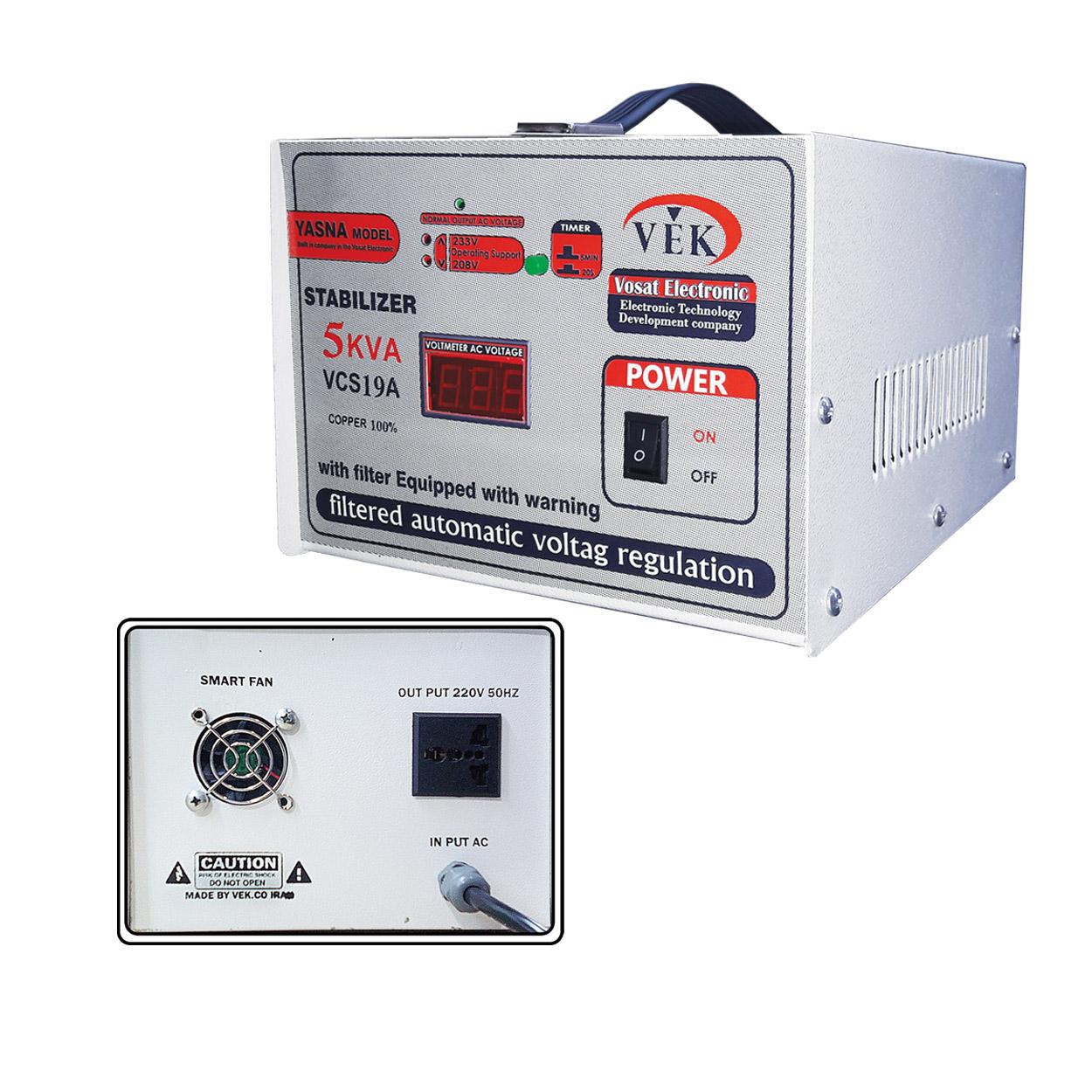 استابلایزر (ترانس اتوماتیک) 5KVA