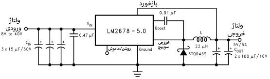 کاهنده ولتاژ